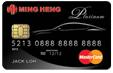 EON Bank Ming Heng Platinum Master Card